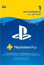 1 Month PSN Plus UAE