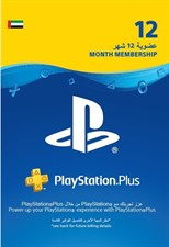 12 Months PSN Plus UAE