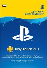 3 Months PSN Plus UAE